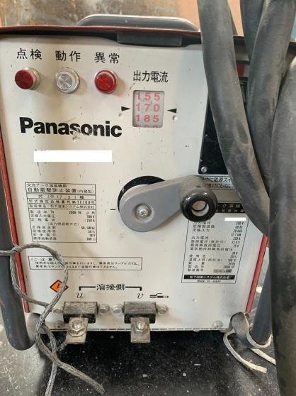 アンペアの増設電気工事