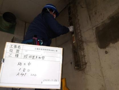 名古屋市の公共工事
